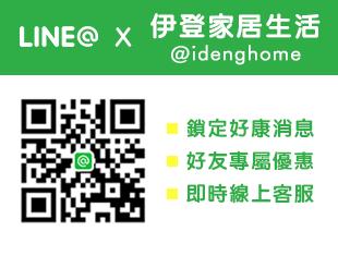 快加入官方LINE帳號!